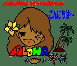 Hawaiian  Family Vol.1 Aloha message sticker #2888581