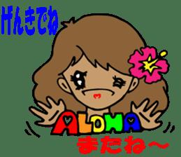 Hawaiian  Family Vol.1 Aloha message sticker #2888583