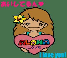 Hawaiian  Family Vol.1 Aloha message sticker #2888584