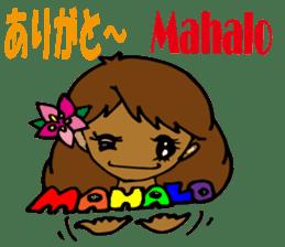 Hawaiian  Family Vol.1 Aloha message sticker #2888586