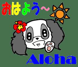 Hawaiian  Family Vol.1 Aloha message sticker #2888587
