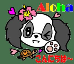 Hawaiian  Family Vol.1 Aloha message sticker #2888588
