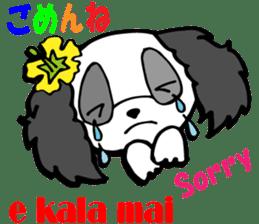 Hawaiian  Family Vol.1 Aloha message sticker #2888595