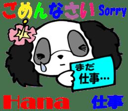 Hawaiian  Family Vol.1 Aloha message sticker #2888596