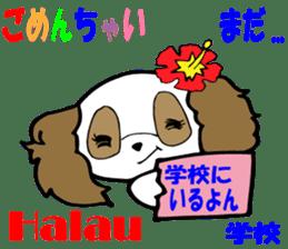 Hawaiian  Family Vol.1 Aloha message sticker #2888597