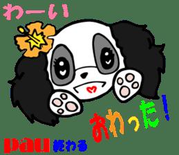 Hawaiian  Family Vol.1 Aloha message sticker #2888599