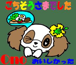 Hawaiian  Family Vol.1 Aloha message sticker #2888602