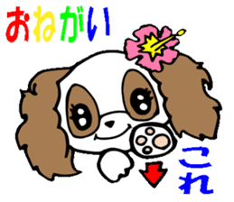 Hawaiian  Family Vol.1 Aloha message sticker #2888606
