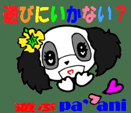 Hawaiian  Family Vol.1 Aloha message sticker #2888612