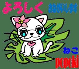 Hawaiian  Family Vol.1 Aloha message sticker #2888618