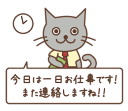 Message Animals for business & private sticker #2895041