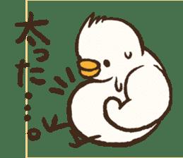 A muscular bird sticker #2902477