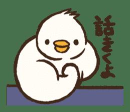 A muscular bird sticker #2902479