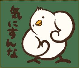 A muscular bird sticker #2902483