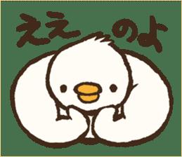A muscular bird sticker #2902490