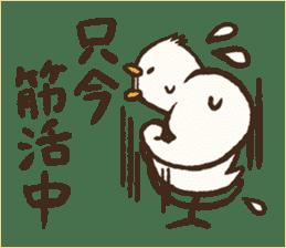A muscular bird sticker #2902492