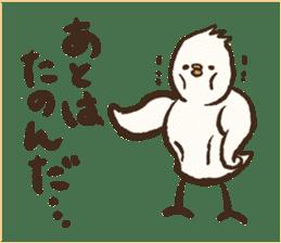 A muscular bird sticker #2902496