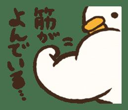 A muscular bird sticker #2902500