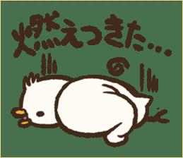 A muscular bird sticker #2902501