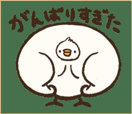 A muscular bird sticker #2902502
