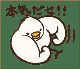 A muscular bird sticker #2902503