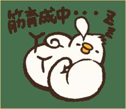 A muscular bird sticker #2902504