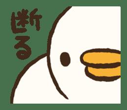A muscular bird sticker #2902506