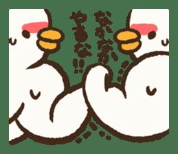 A muscular bird sticker #2902507