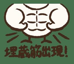 A muscular bird sticker #2902508