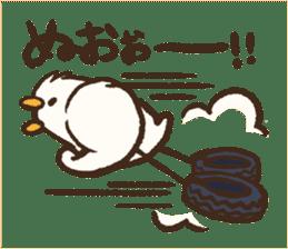 A muscular bird sticker #2902509