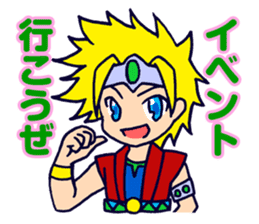 Cosplayer Daiba-chan sticker #2910271