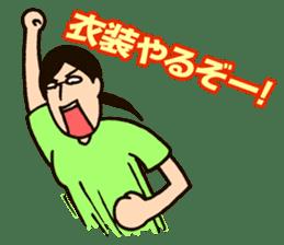 Cosplayer Daiba-chan sticker #2910273