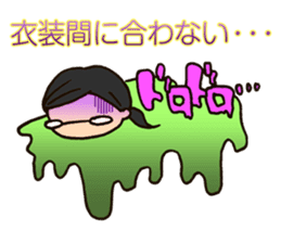 Cosplayer Daiba-chan sticker #2910274