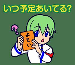 Cosplayer Daiba-chan sticker #2910275