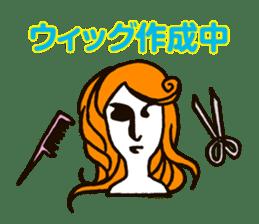 Cosplayer Daiba-chan sticker #2910280