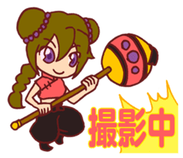 Cosplayer Daiba-chan sticker #2910285