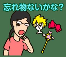 Cosplayer Daiba-chan sticker #2910287