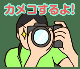 Cosplayer Daiba-chan sticker #2910291