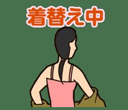 Cosplayer Daiba-chan sticker #2910294