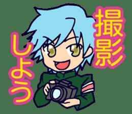 Cosplayer Daiba-chan sticker #2910295