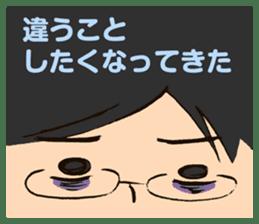 Cosplayer Daiba-chan sticker #2910297