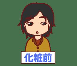 Cosplayer Daiba-chan sticker #2910301