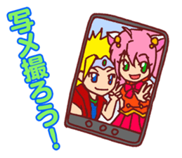 Cosplayer Daiba-chan sticker #2910304