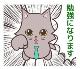 Cool day of businessman Mr. Gates sticker #2914554