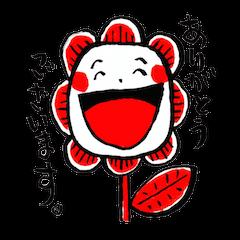 ARIGATO, Japanese thankful stickers!
