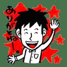 ARIGATO, Japanese thankful stickers! sticker #2915948