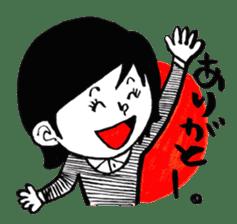 ARIGATO, Japanese thankful stickers! sticker #2915949