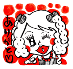 ARIGATO, Japanese thankful stickers! sticker #2915951
