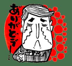 ARIGATO, Japanese thankful stickers! sticker #2915955