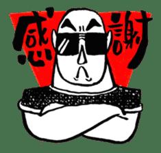 ARIGATO, Japanese thankful stickers! sticker #2915957